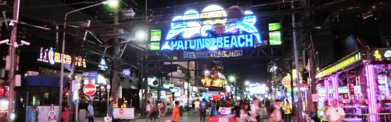 プーケット島・現地情報ブログ(プーケット観光情報) | プーケット旅行センター